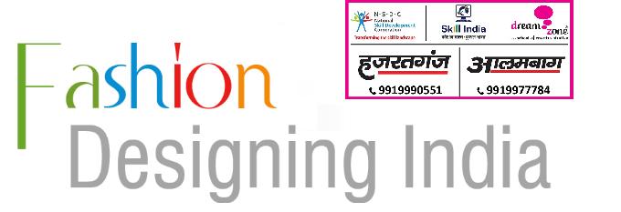 fashion designing institute lucknow india